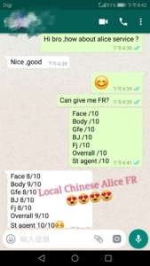 Local Freelance Girl | Alice | 华裔美眉 | 本地美眉 | KL Escort