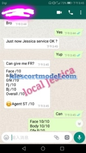 Jessica – Petaling Jaya Local Chinese Escort